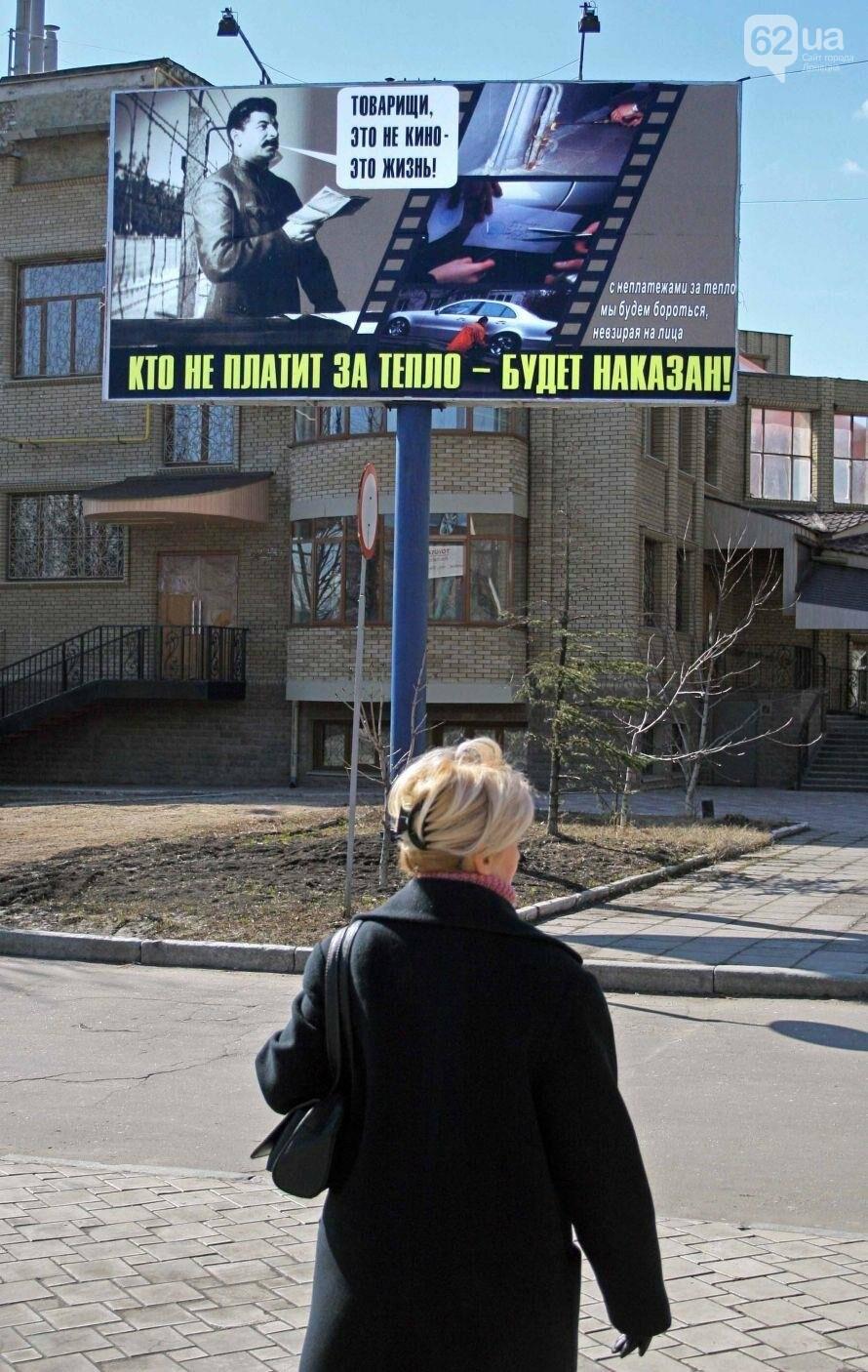 Бывший глава коммунальной службы Донецка устроил скандал на шоу Вересня (ВИДЕО, ОБНОВЛЕНО), фото-1