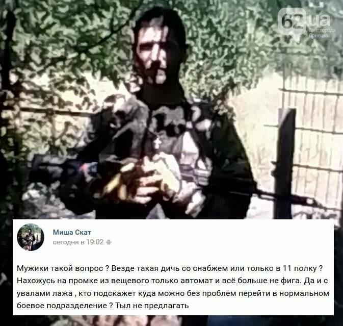 """В Интернете смеются с неспособности """"армиии ДНР"""" обеспечить свой быт, фото-1"""