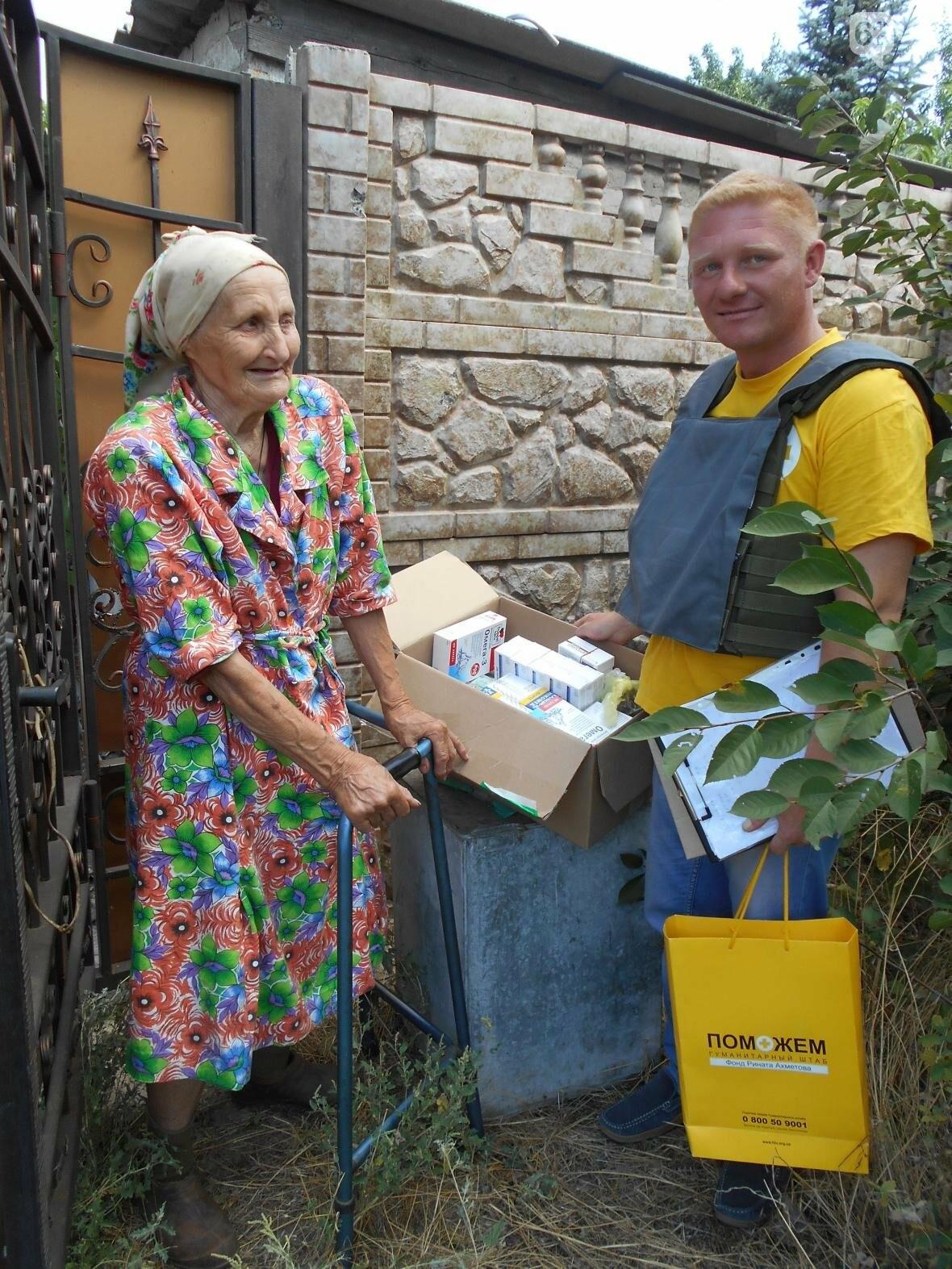Старейшая жительница Песок София Толмачева получила помощь от Гуманитарного штаба Рината Ахметова, фото-1