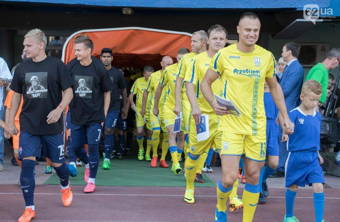 Динамо (К) проиграло 0:3 Мариуполю (ФОТОРЕПОРТАЖ), фото-4