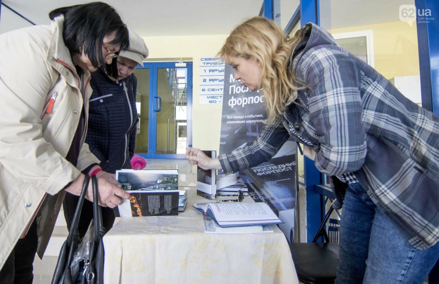 Толклась толока. Фоторепортаж с первого международного книжного фестиваля в Мариуполе (ФОТО+ВИДЕО), фото-15