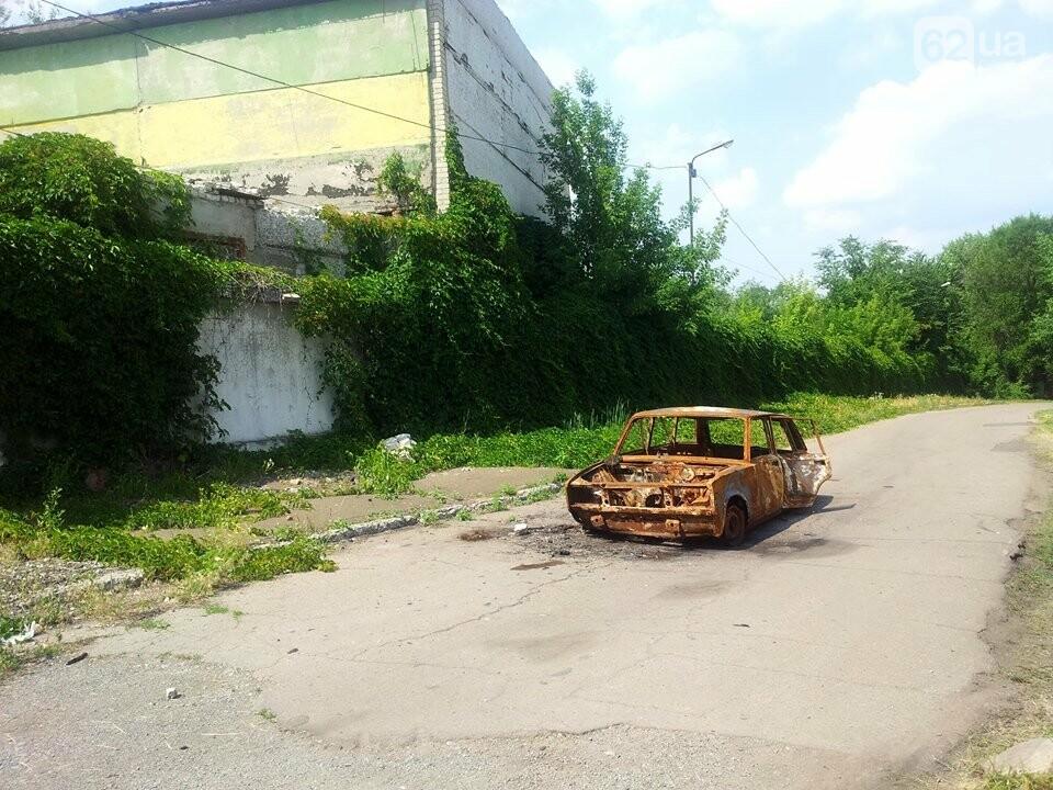 Как сегодня выглядит Донецкий коксохимический завод (ФОТО), фото-1