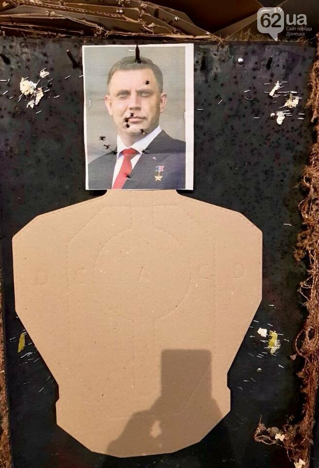 "Генерал Аброськин с 15 метров расстрелял ""Захарченко"", - ФОТО, фото-1"