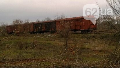 Как выглядит станция в Красногоровке, где «ВСУ в ОЗК разгружают химоружие», - ФОТО, фото-1