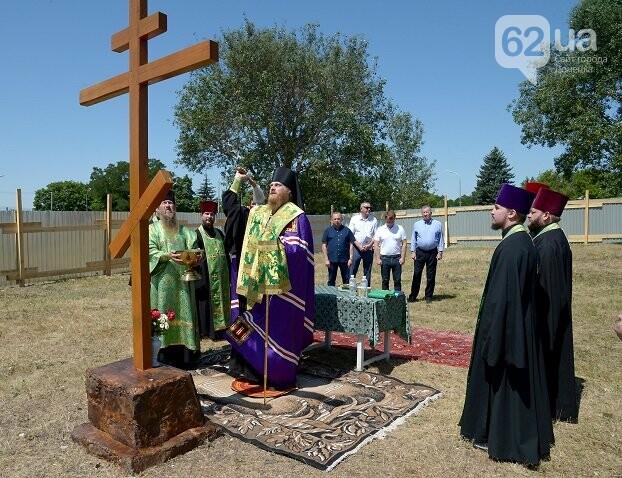 Открытие Свято-Троицкого храма сделает жизнь селян Сергеевки чище и светлее, фото-5