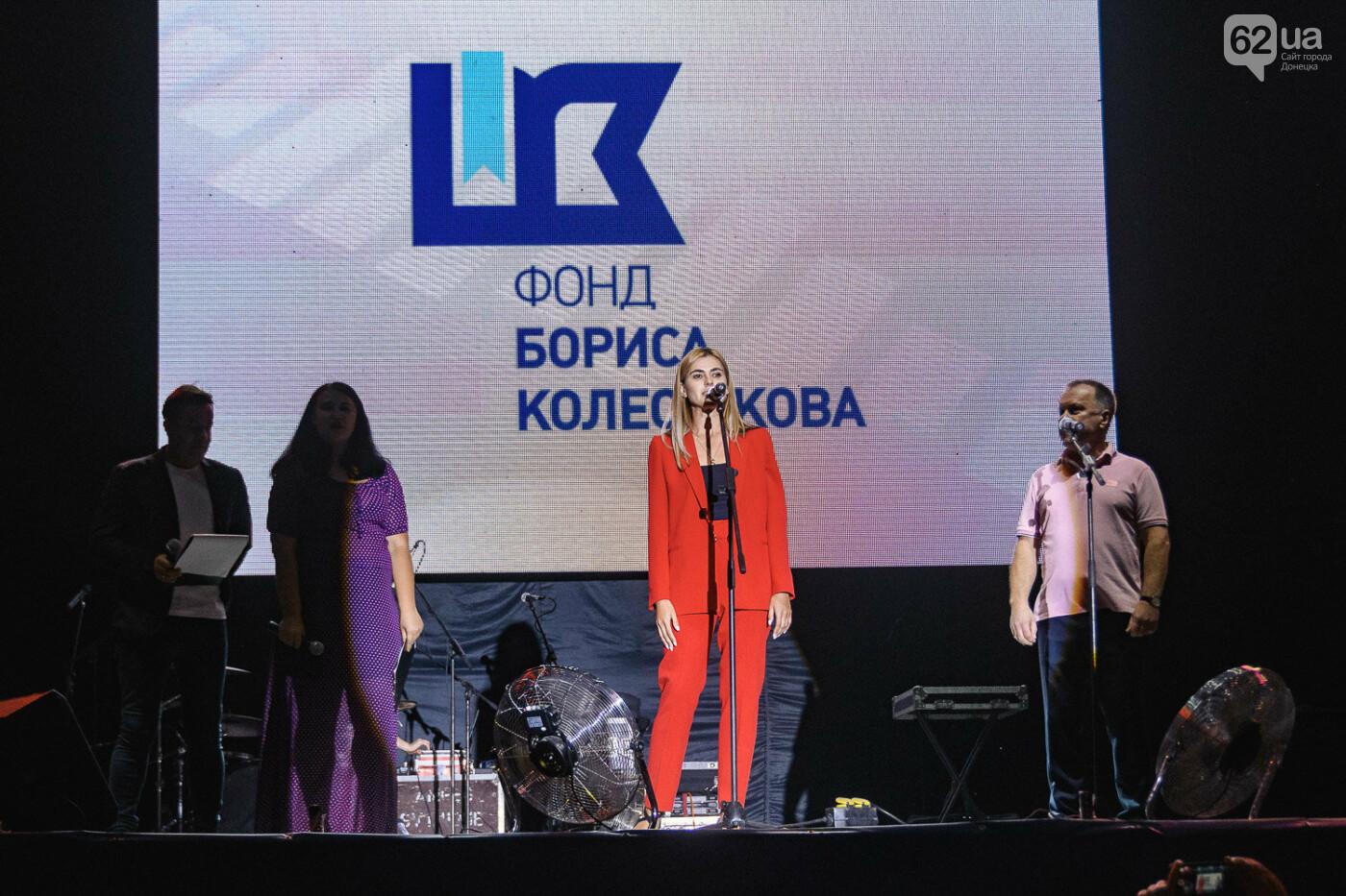 В День Константиновки гостей ожидало меню от шеф-повара и выступление звезд эстрады, фото-11