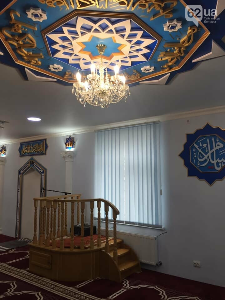 Центр мусульманской духовности появился на Луганщине., - ФОТО, фото-3