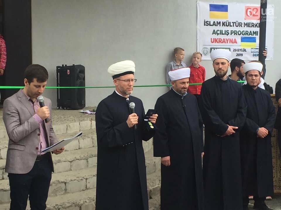 Центр мусульманской духовности появился на Луганщине., - ФОТО, фото-1