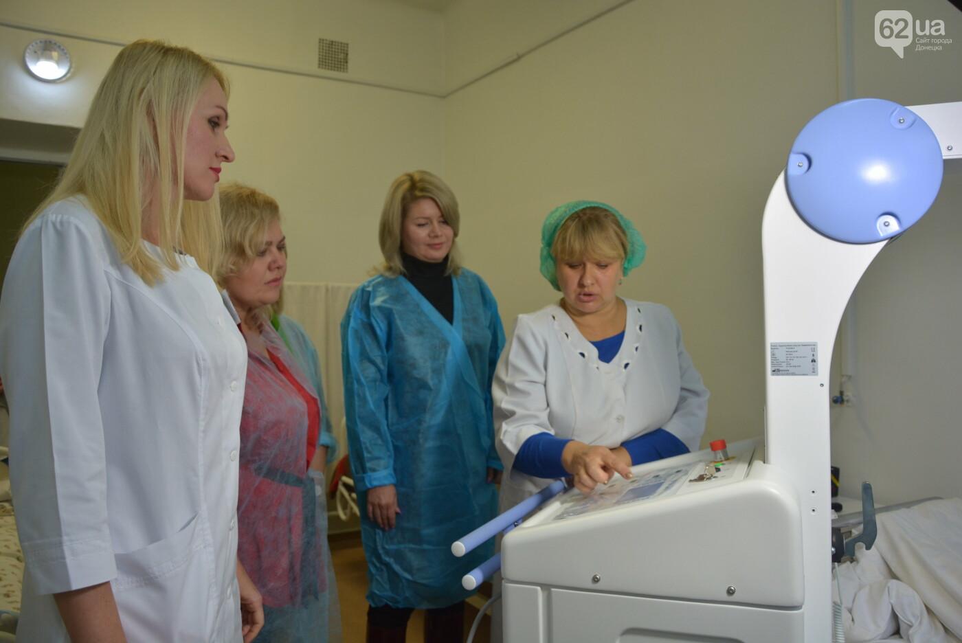 """Благодаря благотворительному фонду """"Помогать просто!"""" в Покровске появилось уникальное медицинское оборудование, фото-1"""