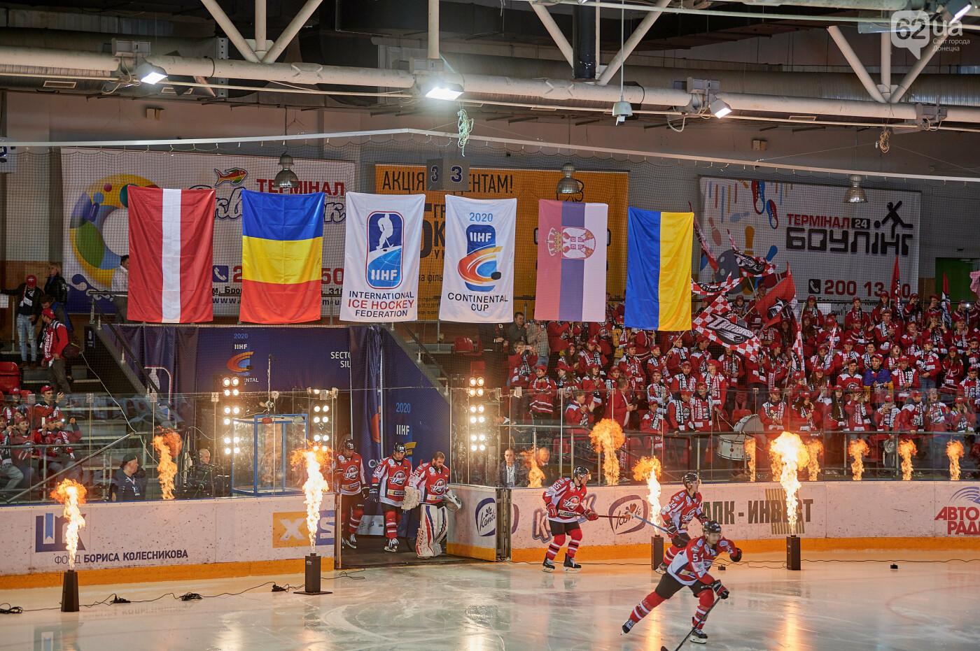 ХК «Донбасс» - победитель второго раунда Континентального кубка! , фото-1