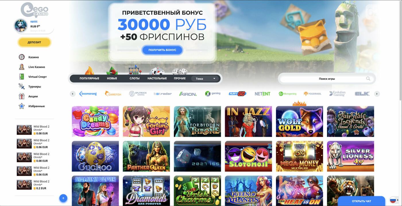 Как получить бонусы в онлайн-казино?, фото-5