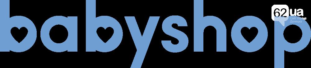 Где и как купить нарядную одежду для детей в магазине Babyshop?, фото-1