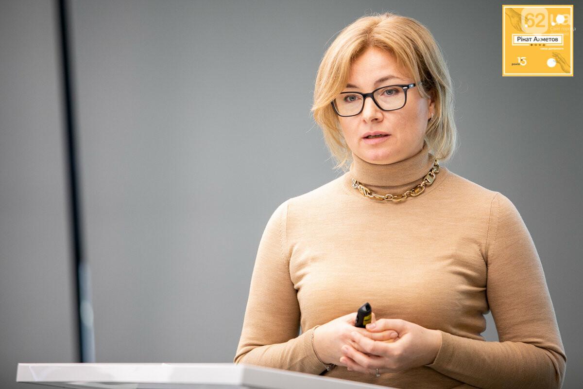 Елена Литвинова