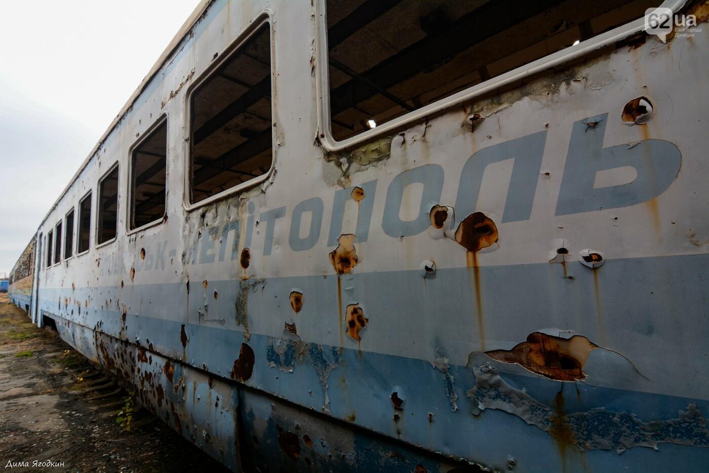 Кладбище поездов в «ДНР», - ФОТО, фото-3