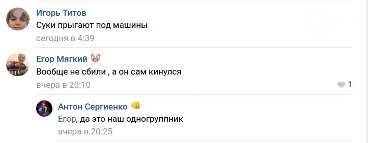 В Донецке сбили человека на пешеходном переходе, - ФОТО, фото-2
