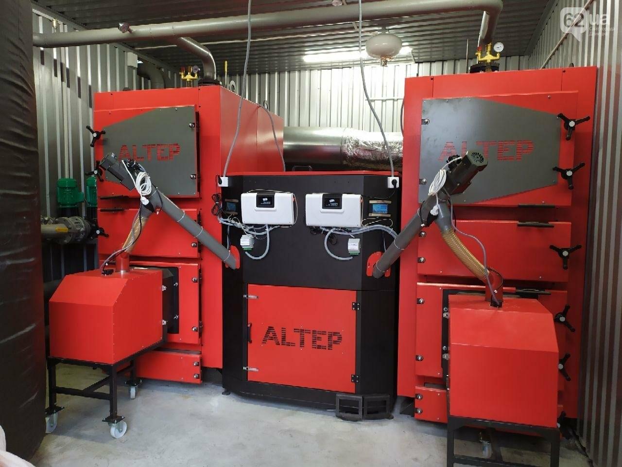 Высококачественное котельное оборудование Altep — залог энергоэффективности, фото-1