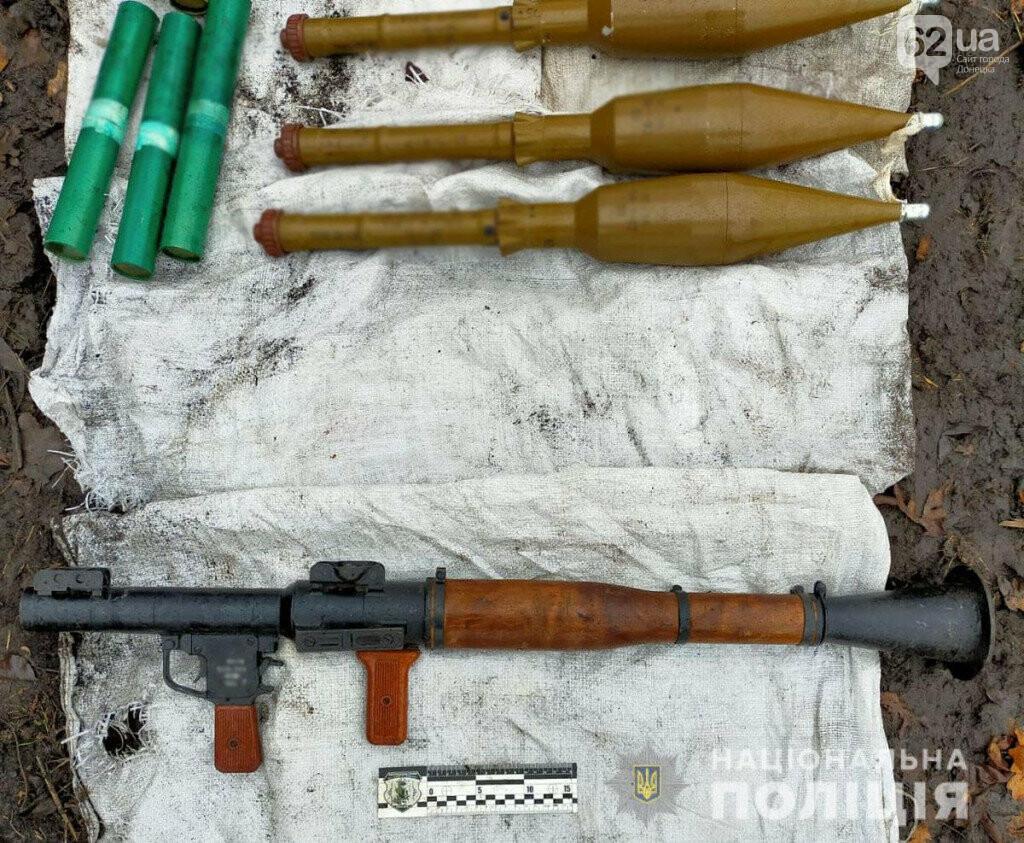 В Донецкой области нашли тайник с гранатометами и боеприпасами, - ФОТО, фото-4