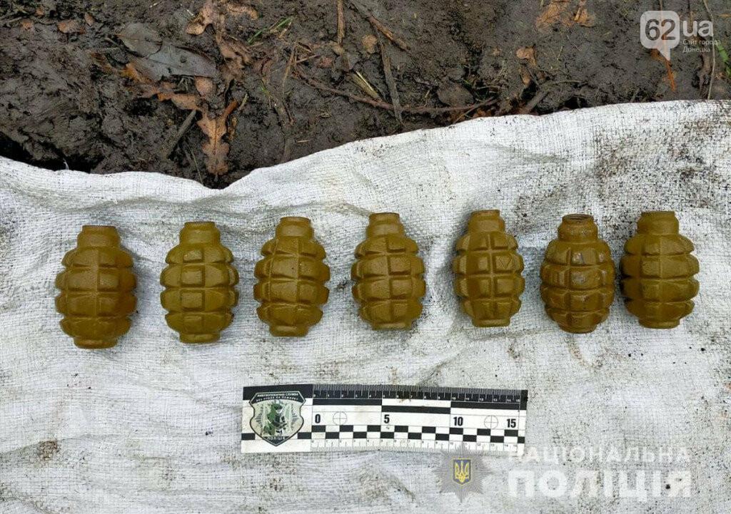 В Донецкой области нашли тайник с гранатометами и боеприпасами, - ФОТО, фото-2