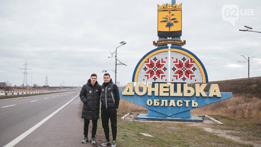 Футболисты «Шахтера» побывали в городах на линии разграничения в Донецкой области, - ФОТО, фото-1