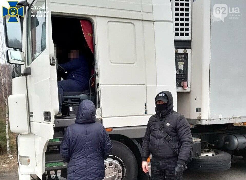 СБУ блокировала масштабные поставки лекарств в ОРДО, - ФОТО, фото-3