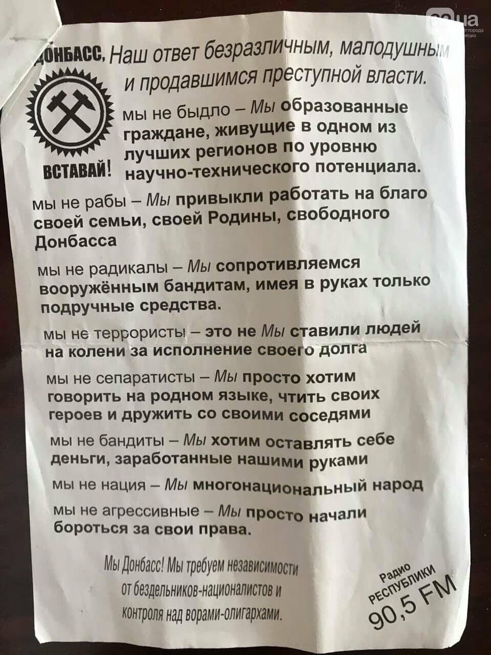 Гармаш: Россия выбрала абхазский сценарий для Донбасса, фото-1