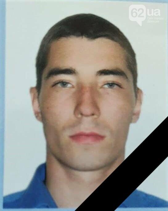 Стало известно имя воина ВСУ, погибшего сегодня на Донбассе во время обстрела российских оккупантов, фото-1
