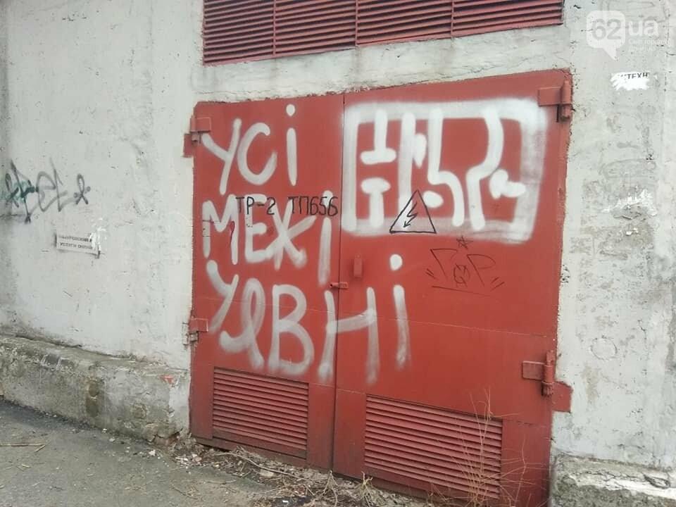 В Донецке молодежь развлекается, расписывая стены на украинском, - ФОТО, фото-3