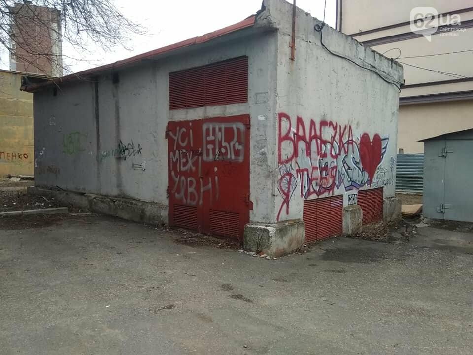 В Донецке молодежь развлекается, расписывая стены на украинском, - ФОТО, фото-2