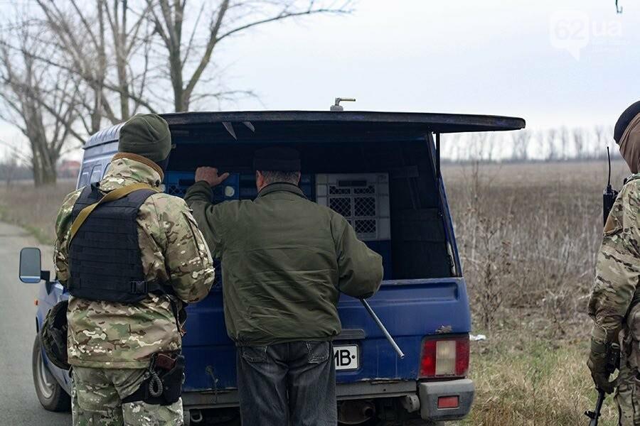 В Донецкой области провели контрдиверсионные мероприятия, - ФОТО, фото-1