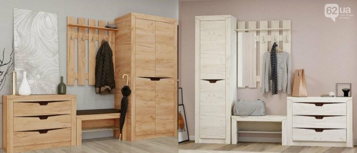 Современная мебель в интернет-магазине мебели Mebel24, фото-1