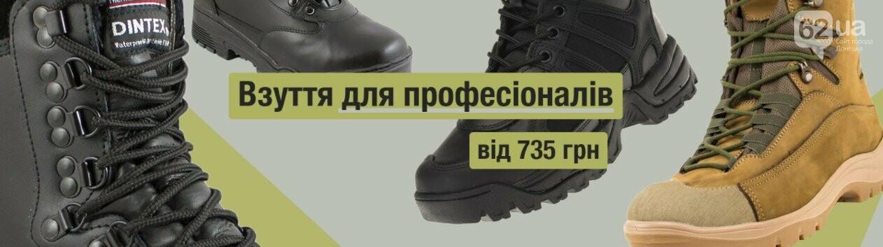 Военная одежда безупречного качества с доставкой по Украине, фото-3