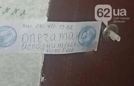 Оккупанты на Донбассе начали опечатывать «бесхозную» недвижимость, - ФОТО, фото-1