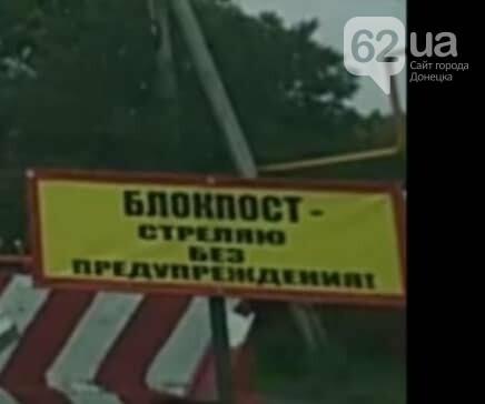 «Стреляю без предупреждения»: в ОРДО усиливают контроль паспортного режима,- ФОТО, фото-1