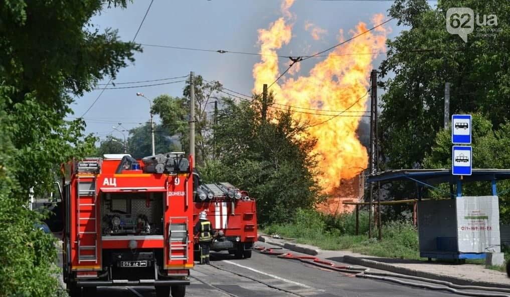 В Донецке прогремел взрыв и начался сильный пожар, - ФОТО, фото-1