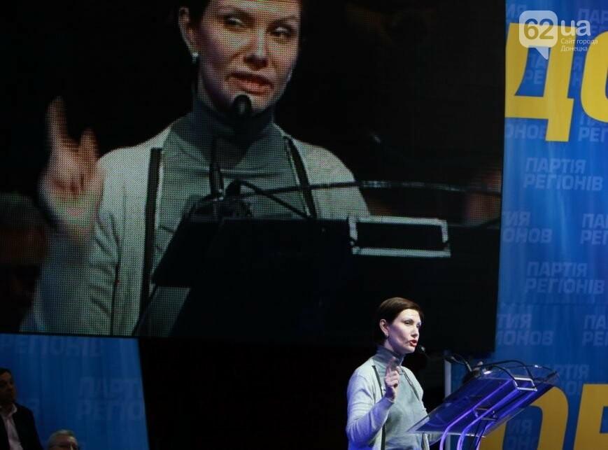 """Одиозная """"регионалка"""" Бондаренко возглавила медиахолдинг младоолигарха Курченко - Цензор.НЕТ 576"""