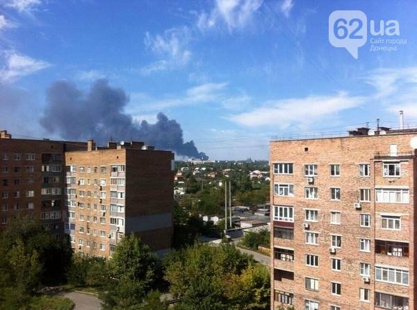 Донецк в огне 2014г