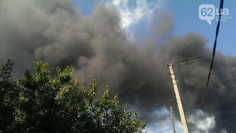 Донецк в огне 2014