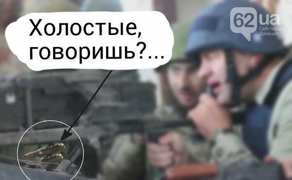 http://s.62.ua/s/2/section/newsInText/upload/images/news/intext/545/36d1458323/b81eb6288e3f4ff2500f61dce628091a.jpg