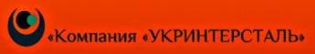 Логотип - Металлопрокат ООО«УКРИНТЕРСТАЛЬ»