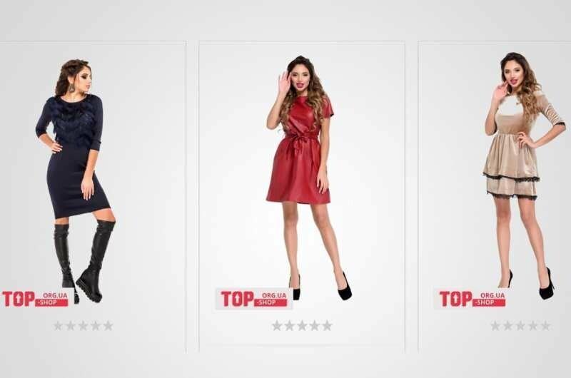 28680d8682b Более 10000 моделей в наличии. Отправляем товар наложенным платежом по  Украине. Большой выбор красивой женской одежды  - Платья