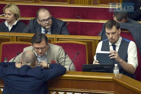 Рада приняла государственный бюджет на 2020 год в первом чтении