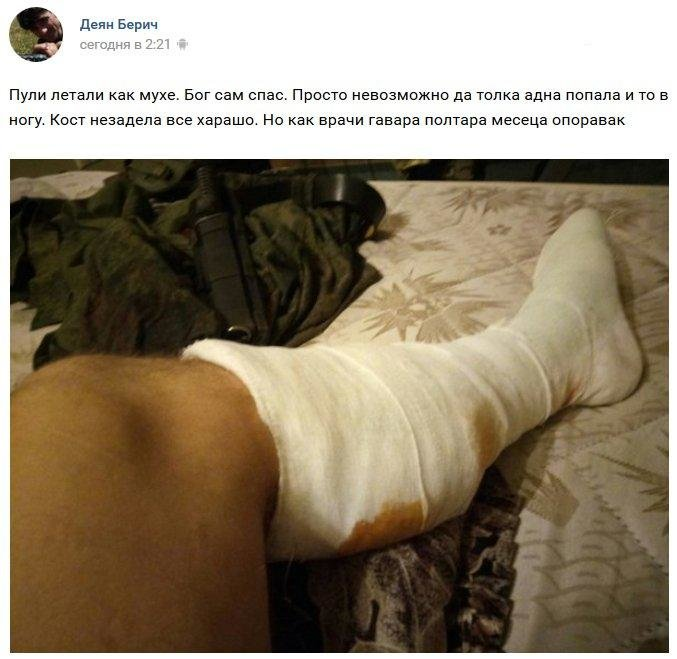 Ранен сербский наемник «ДНР» Деян Берич:  Пули летали как мухи, фото-1