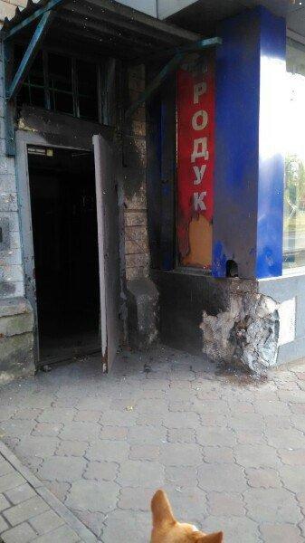 В центре Донецка взорвался дом (ФОТО), фото-2