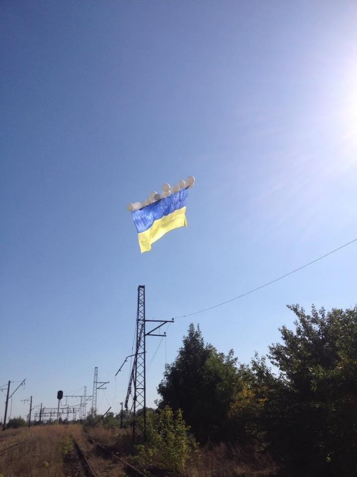 Огромный флаг Украины в небе над оккупированным Донецком (ФОТО, ВИДЕО), фото-2
