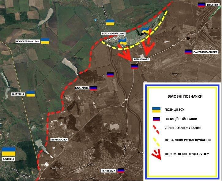 Наступление, которого «не было»: ВСУ продвигаются на Донбассе согласно Минску, фото-1