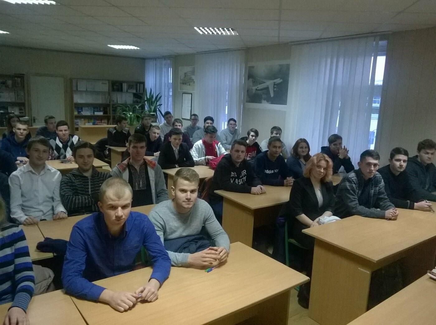 Студенты Донетчины присоединились к проекту Фонда Бориса Колесникова , фото-3