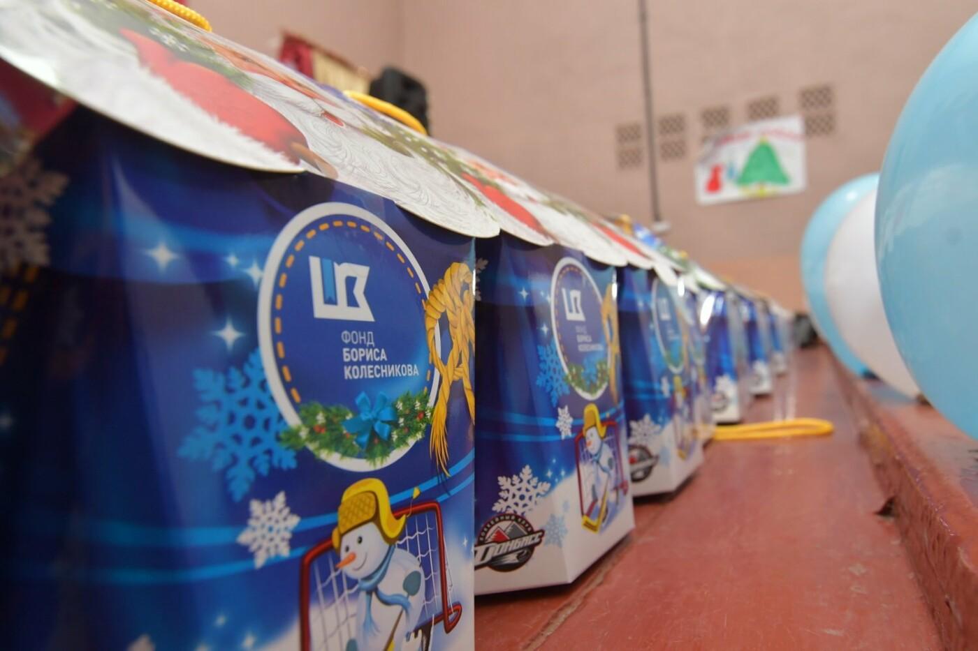 54000 детей Донбасса получили от Бориса Колесникова новогодние подарки, фото-2