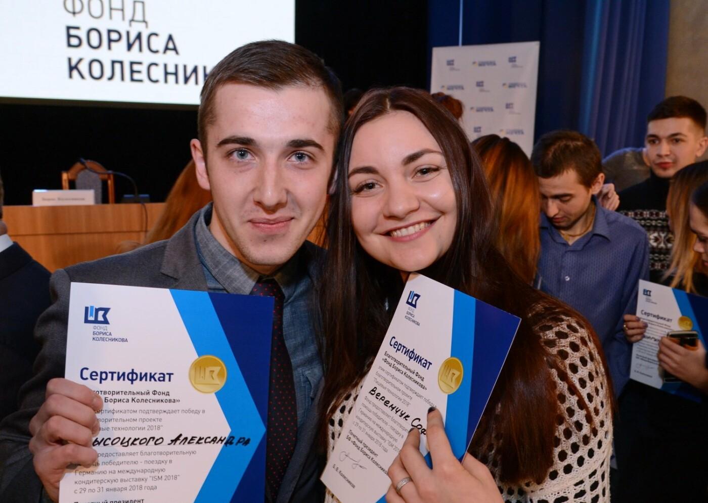 Борис Колесников покажет студентам Украины престижную выставку в Кельне, фото-2