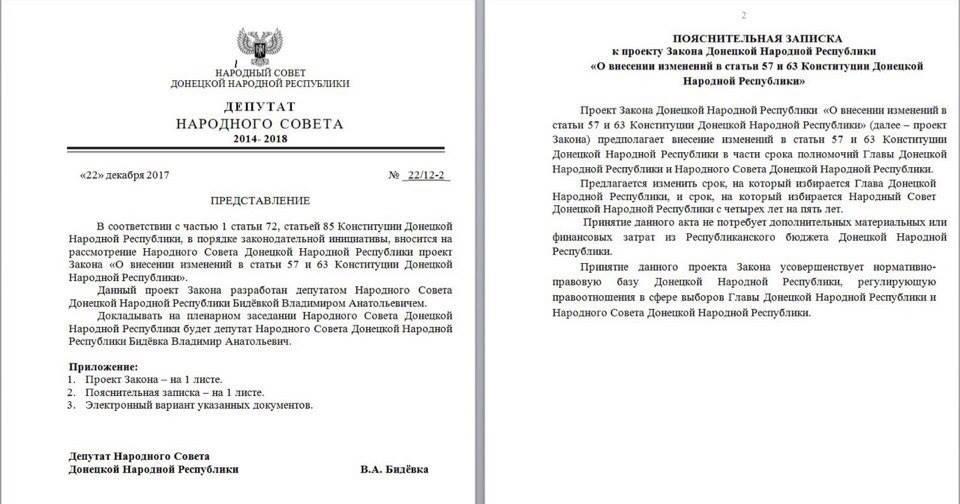 Ходаковский: Захарченко решил сделать Донбассу новогодний подарок - подарить нам себя еще на год, фото-1