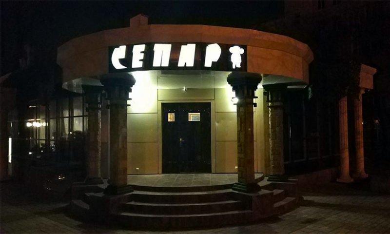 В центре Донецка открылось кафе «Сепар» с Чебурашкой (ФОТО), фото-3